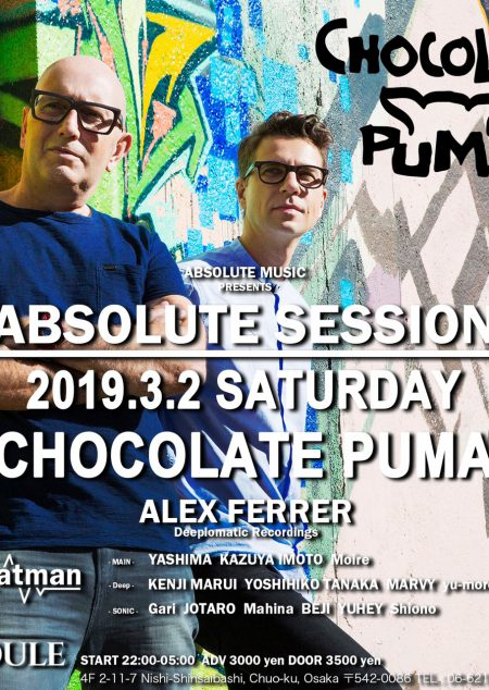 2019.3.2.CHOCOLATE PUMA正