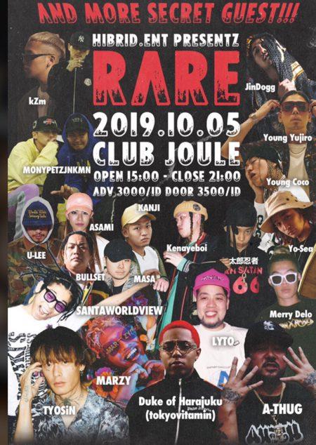 写真 2019-09-19 18 11 31