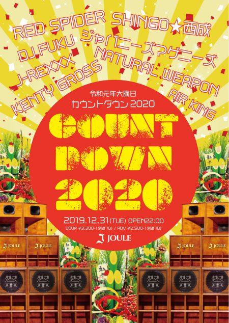 1231COUNTDOWN_A_OL