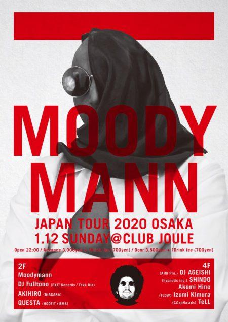 20200112MOOODY_JOULE_A
