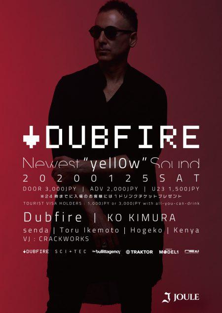 DUBFIRE0125